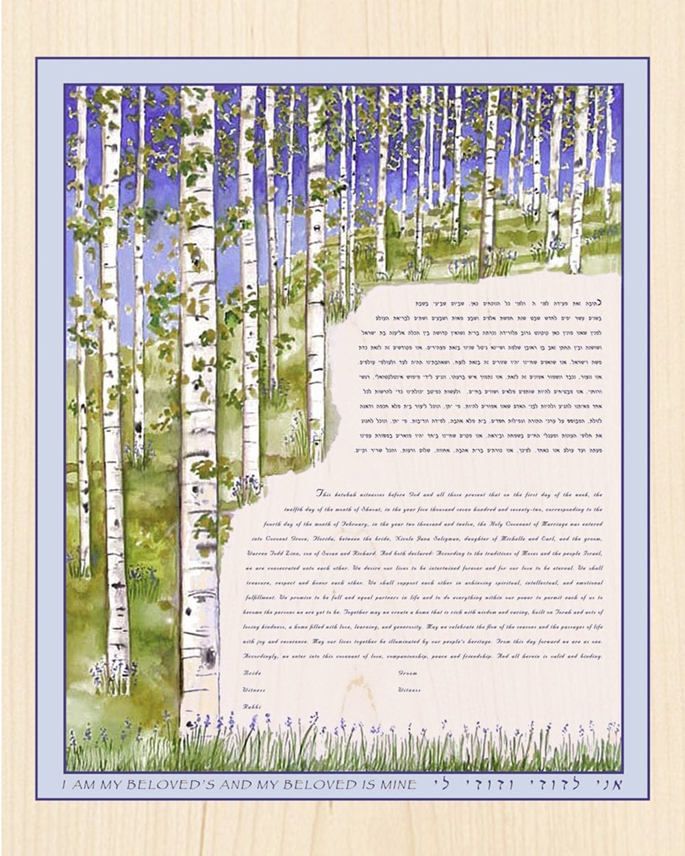 botanical-tulip-ketubah-print-maple-wood