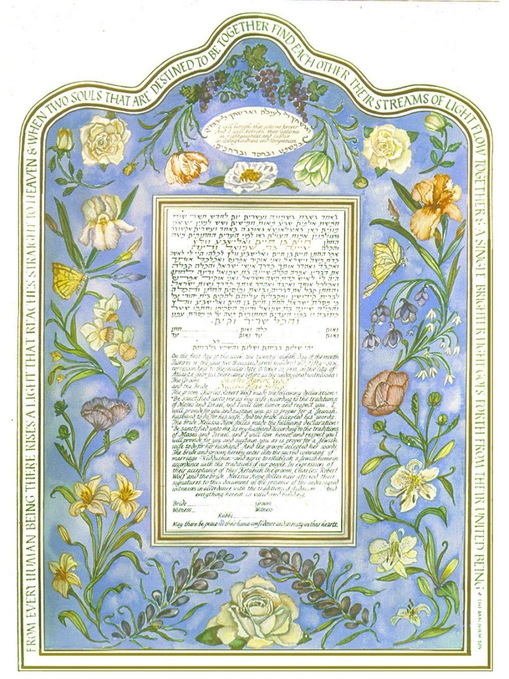 blue-ivory-flowers-ketubah