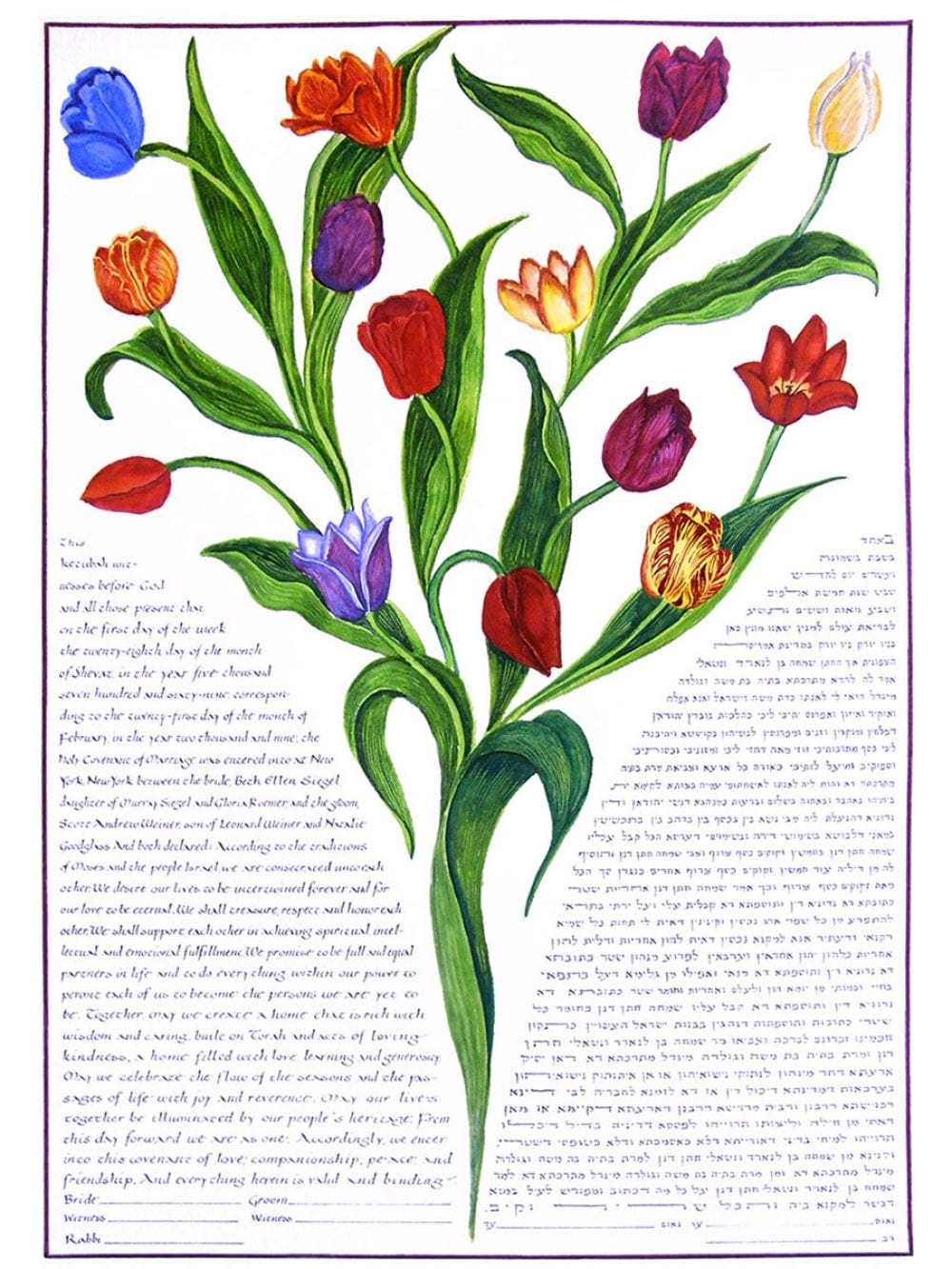 blue-tulip-ketubah