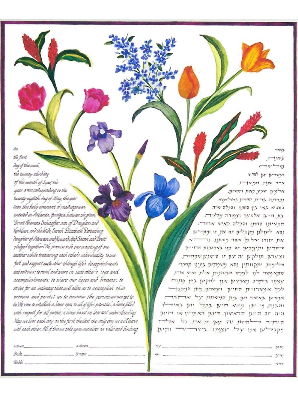 mixed-bouquet-ketubah-ginger