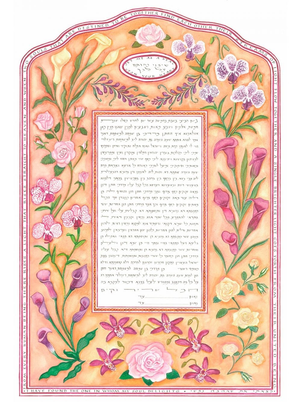 calla-and-orchids-ketubah