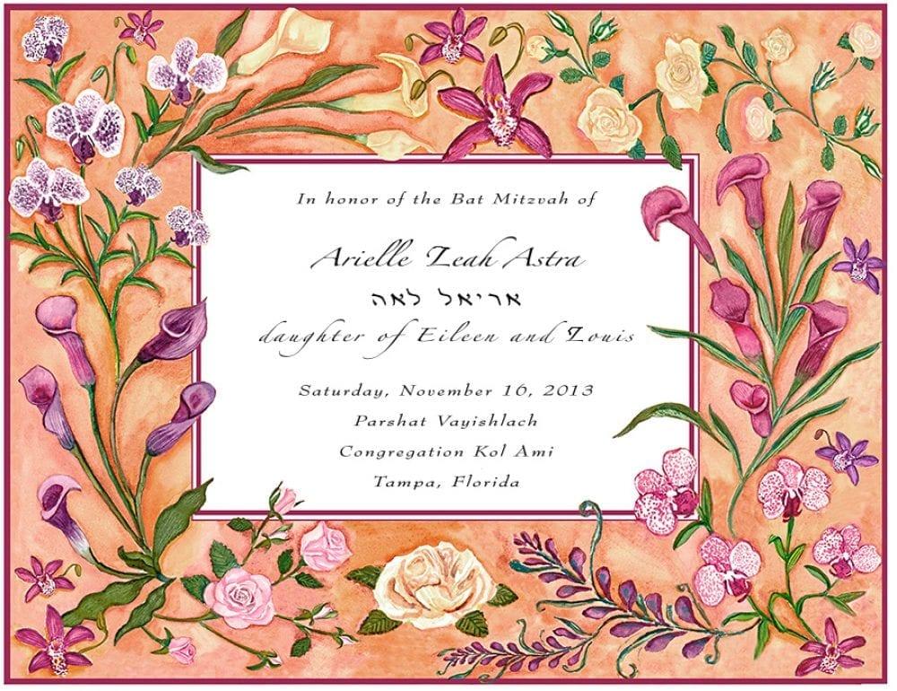 calla-bat-mitzvah-certificate