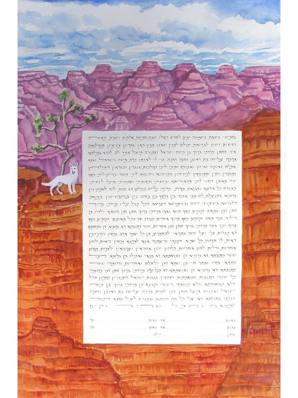 canyon-dog-ketubah