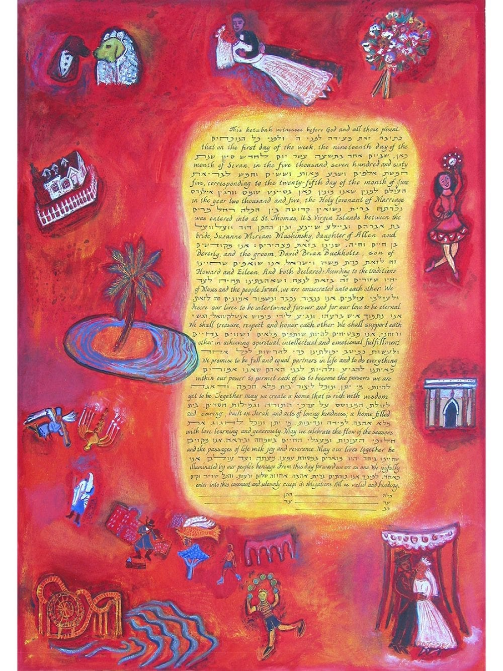 chagall-bridal-dogs-ketubah