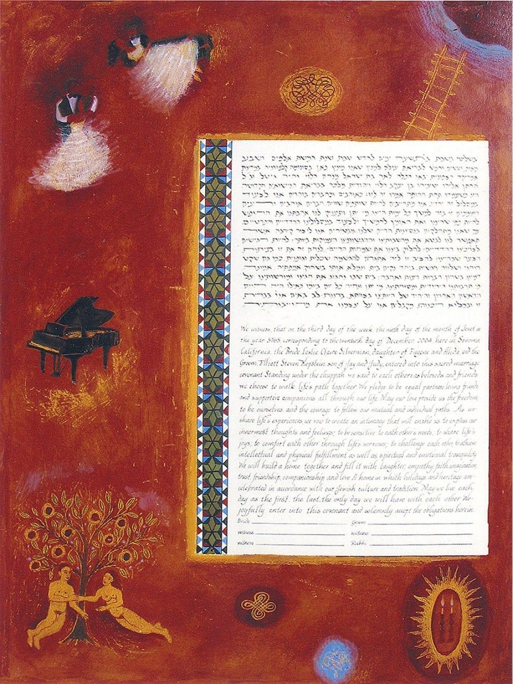 chagall-dancers-ketubah