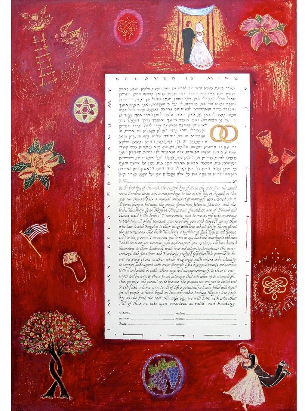 chagall-flag-ketubah