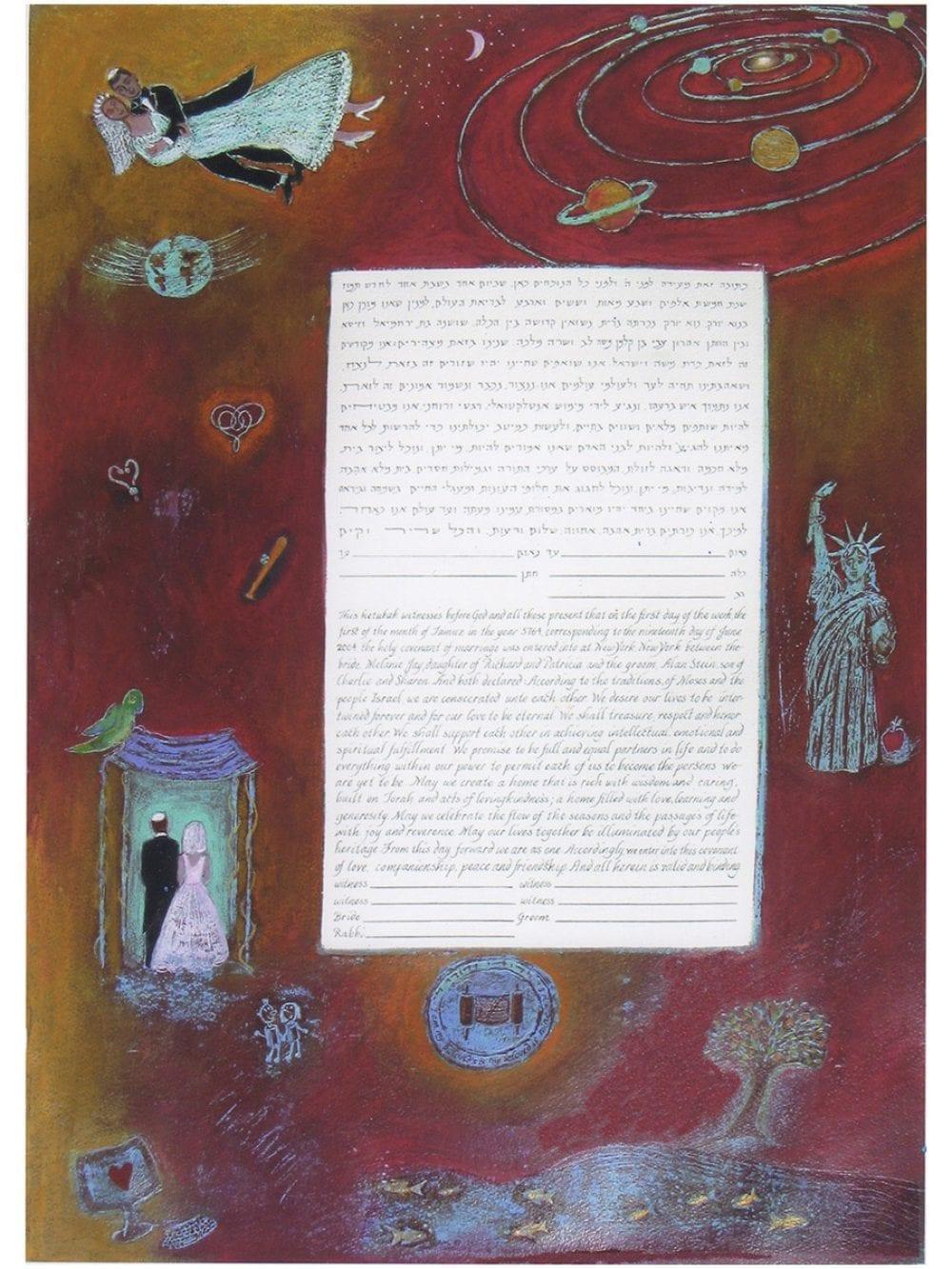 chagall-planetary-ketubah