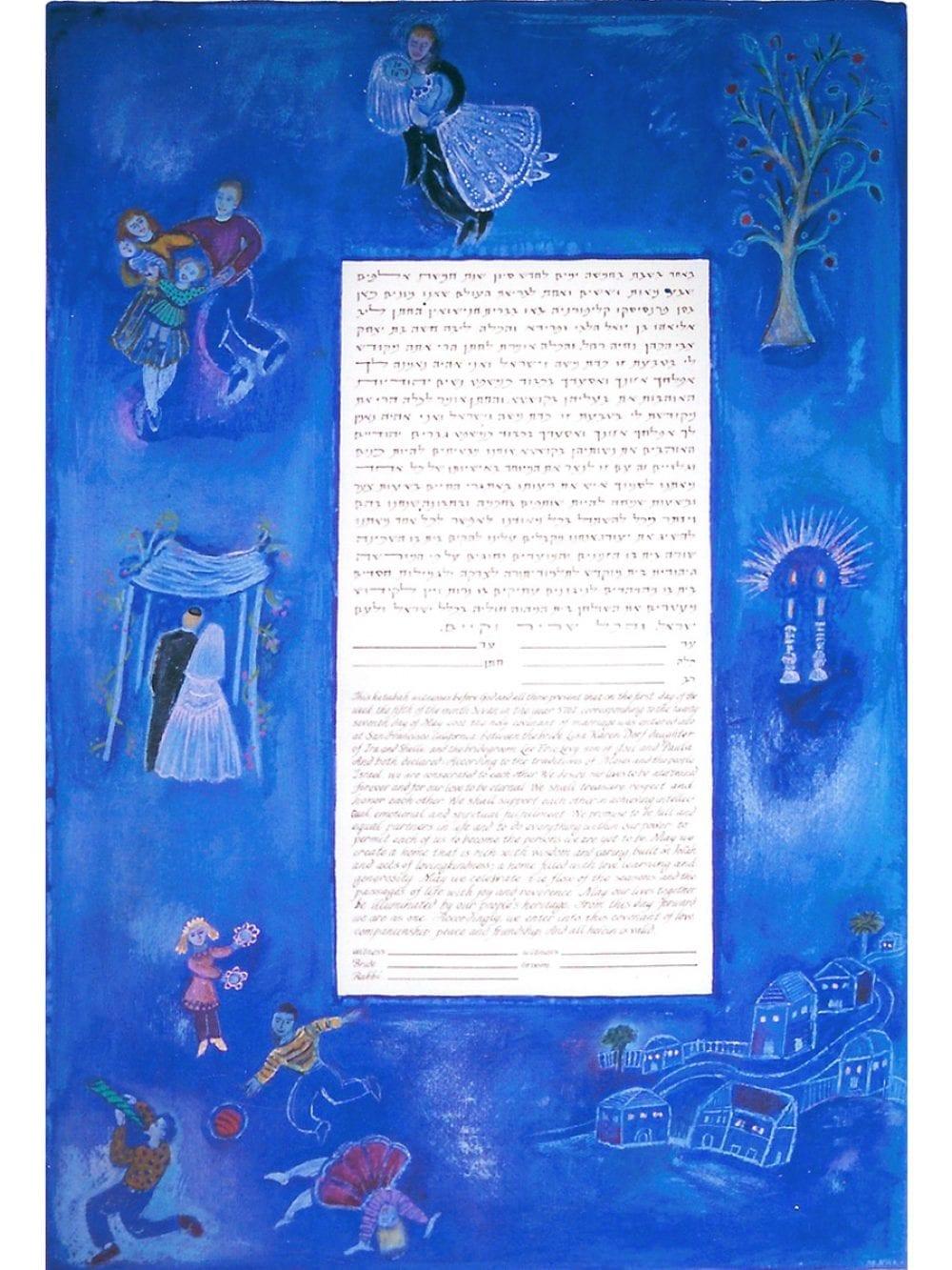 chagall-tumbler-family-ketubah