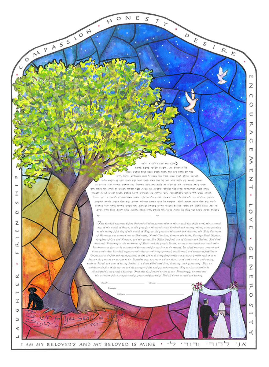 Circle-Stained-Glass-Ketubah-Print-Dog