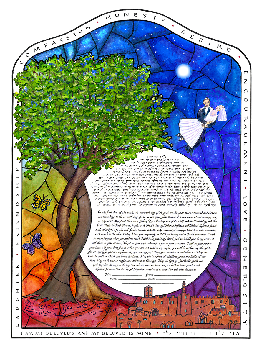circle-stained-glass-ketubah-print-jerusalem