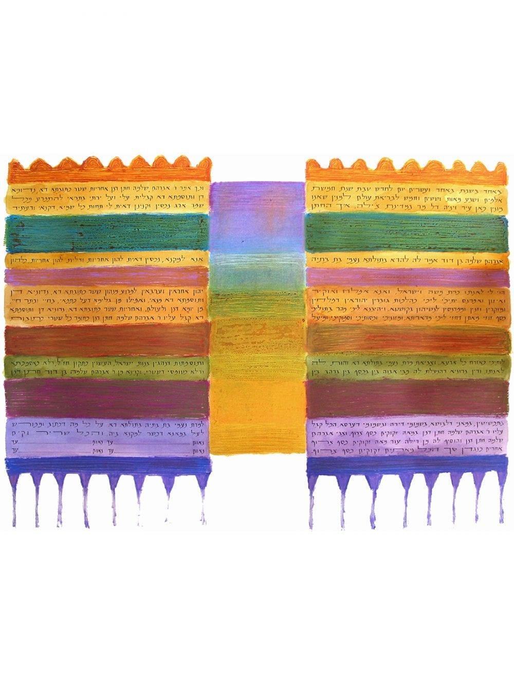 color-bridge-tallit-weaving-ketubah