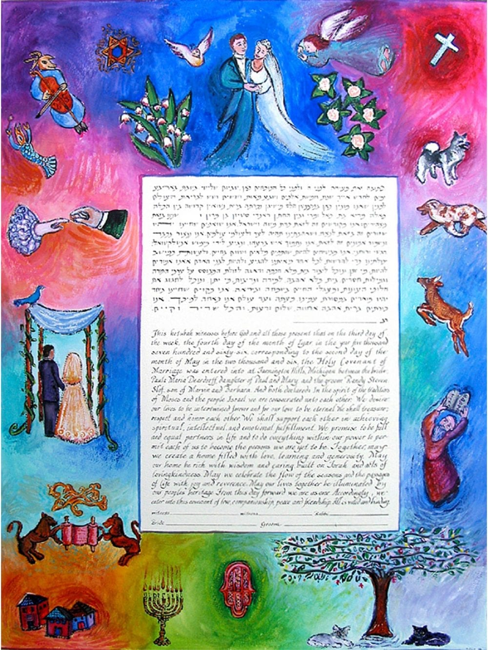 dogs-and-cats-interfaith-ketubah