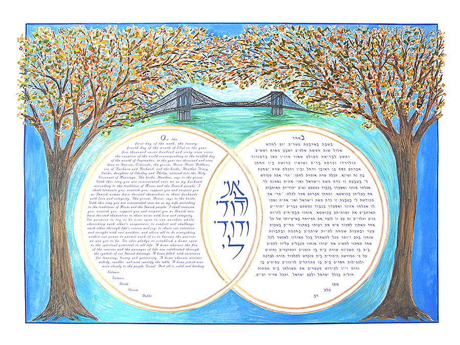 Double-Ring-Ketubah-Print-Brooklyn-Bridge