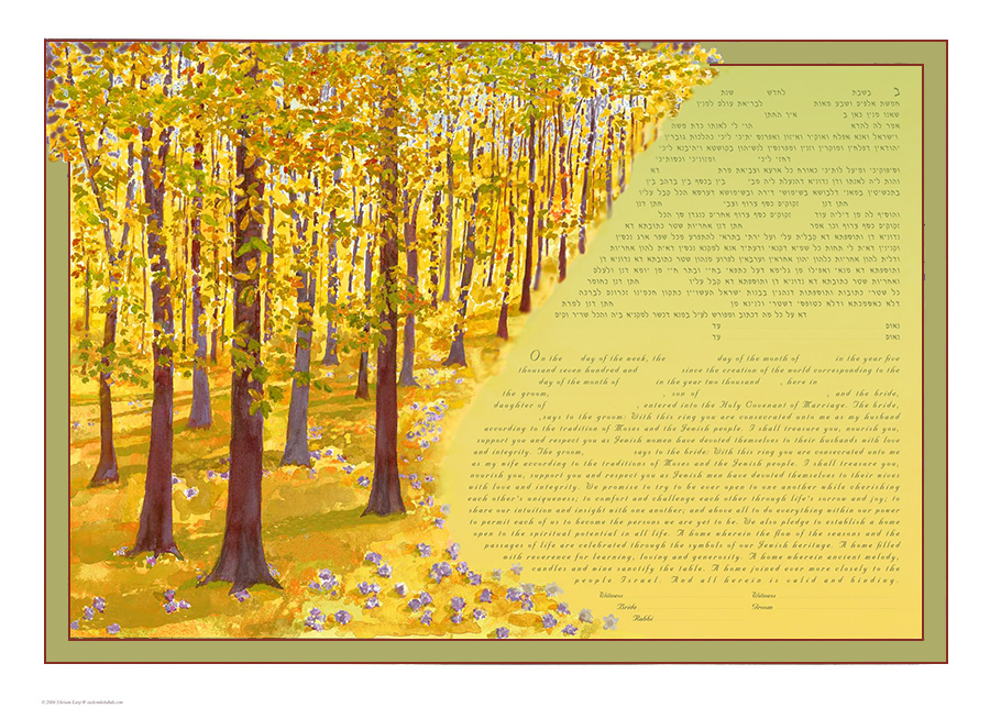 fall-woods-ketubah-print-color-change