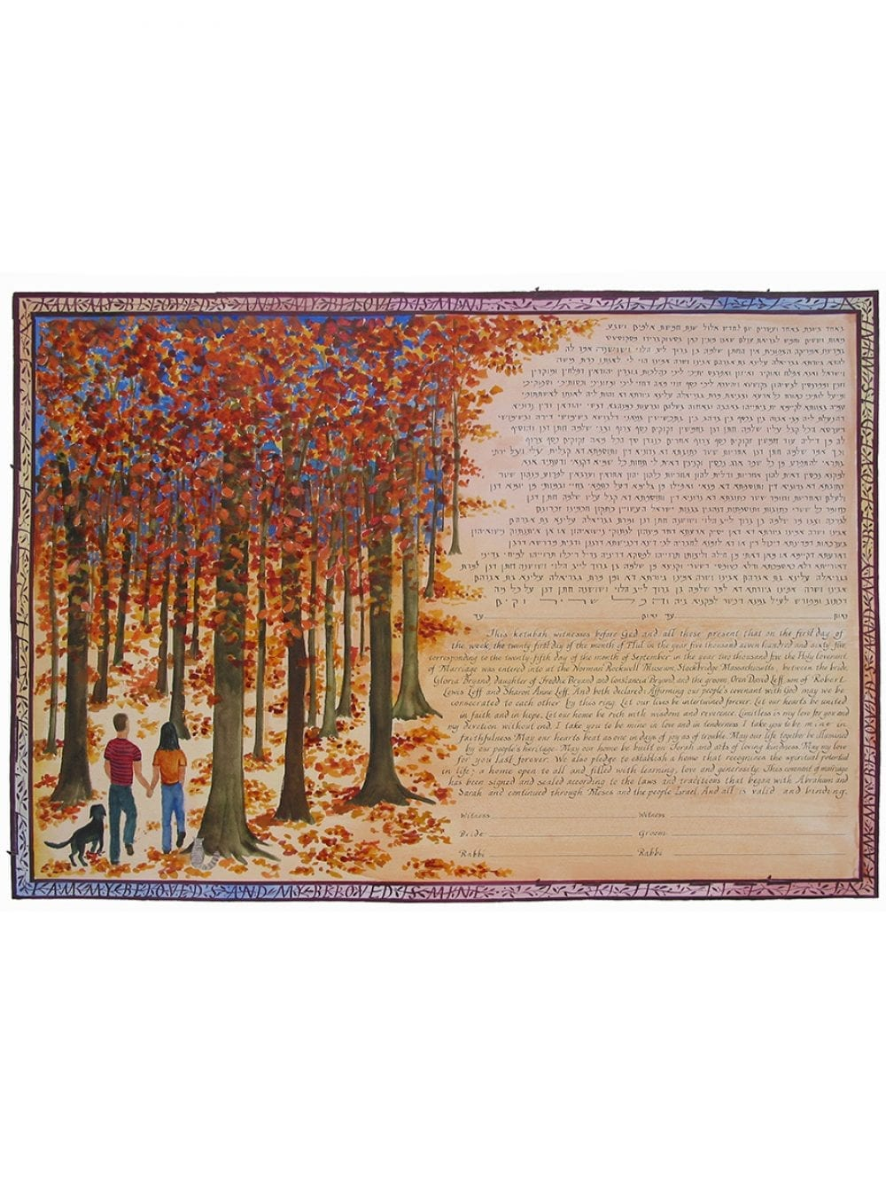 fall-woods-dog-ketubah
