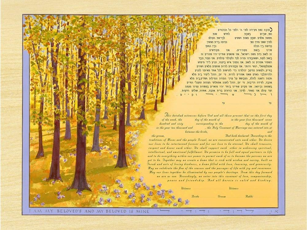 Fall Woods Ketubah Print on Maple Wood Panel