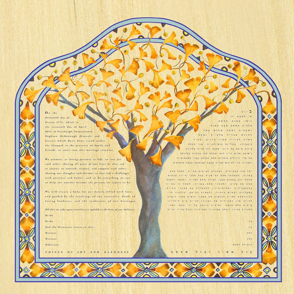 Ginkgo Ketubah Print on Maple Wood