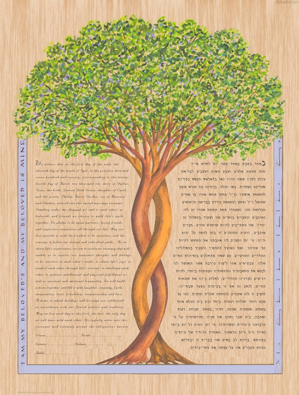 intertwining-trees-ketubah-print-maple