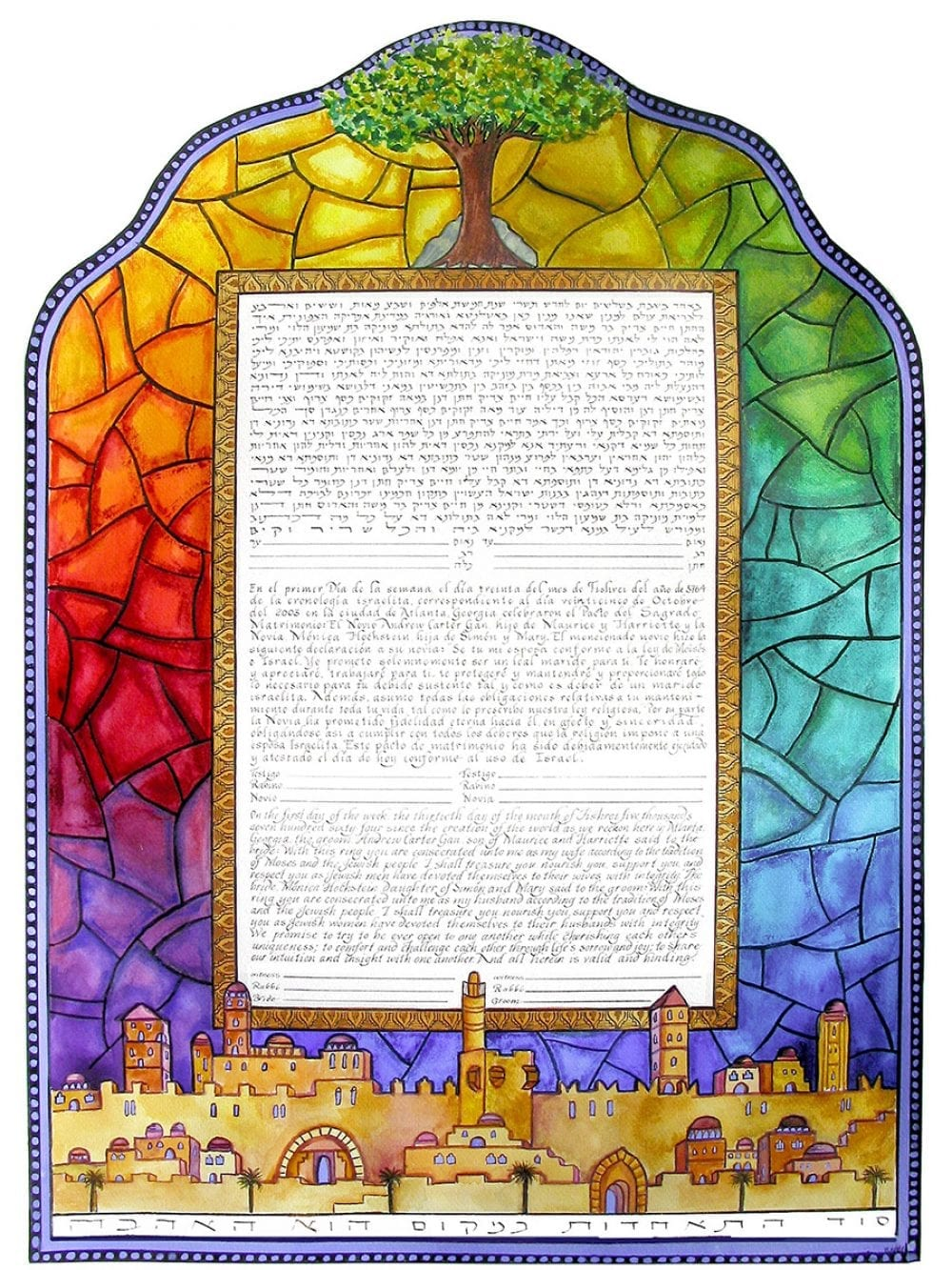 jerusalem-tree-stained-glass-ketubah