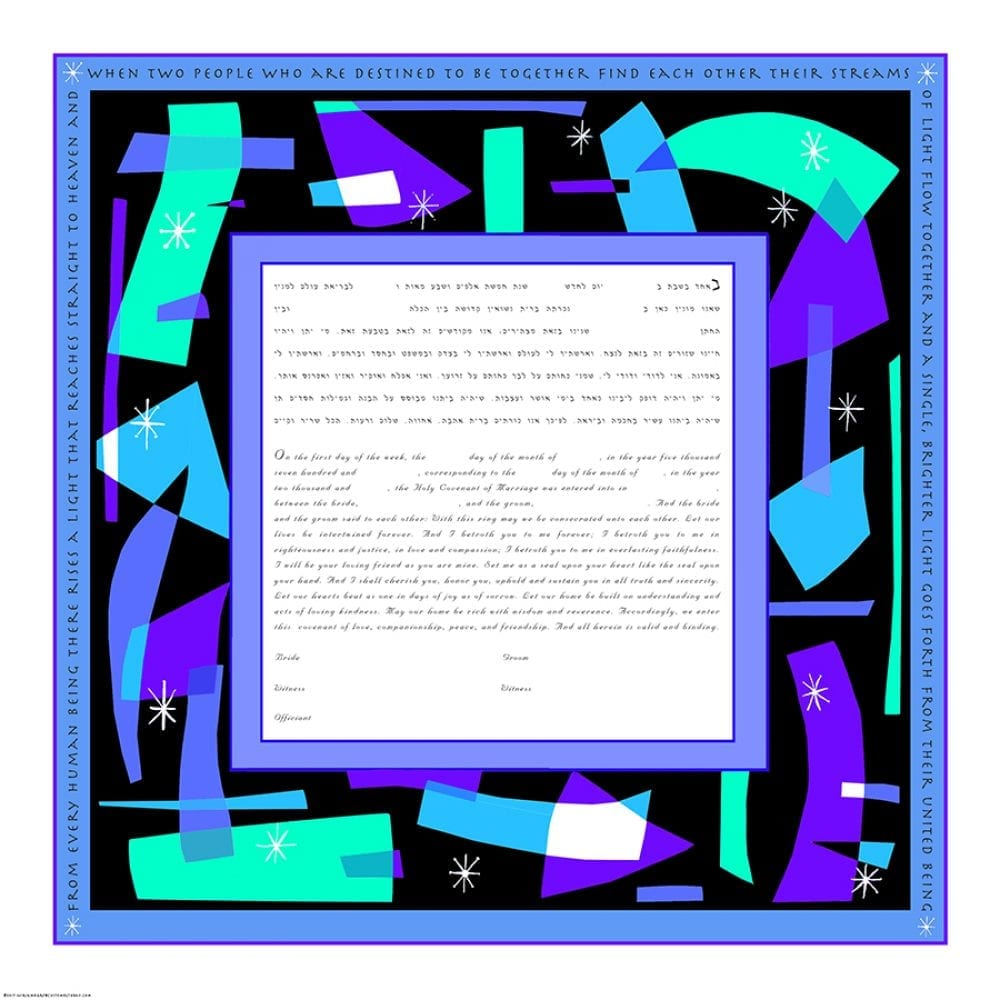 Miro-print-ketubah-purples