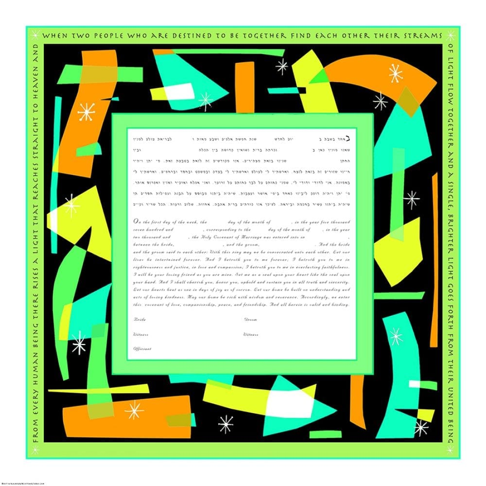Miro-Ketubah-print-yellow-orange