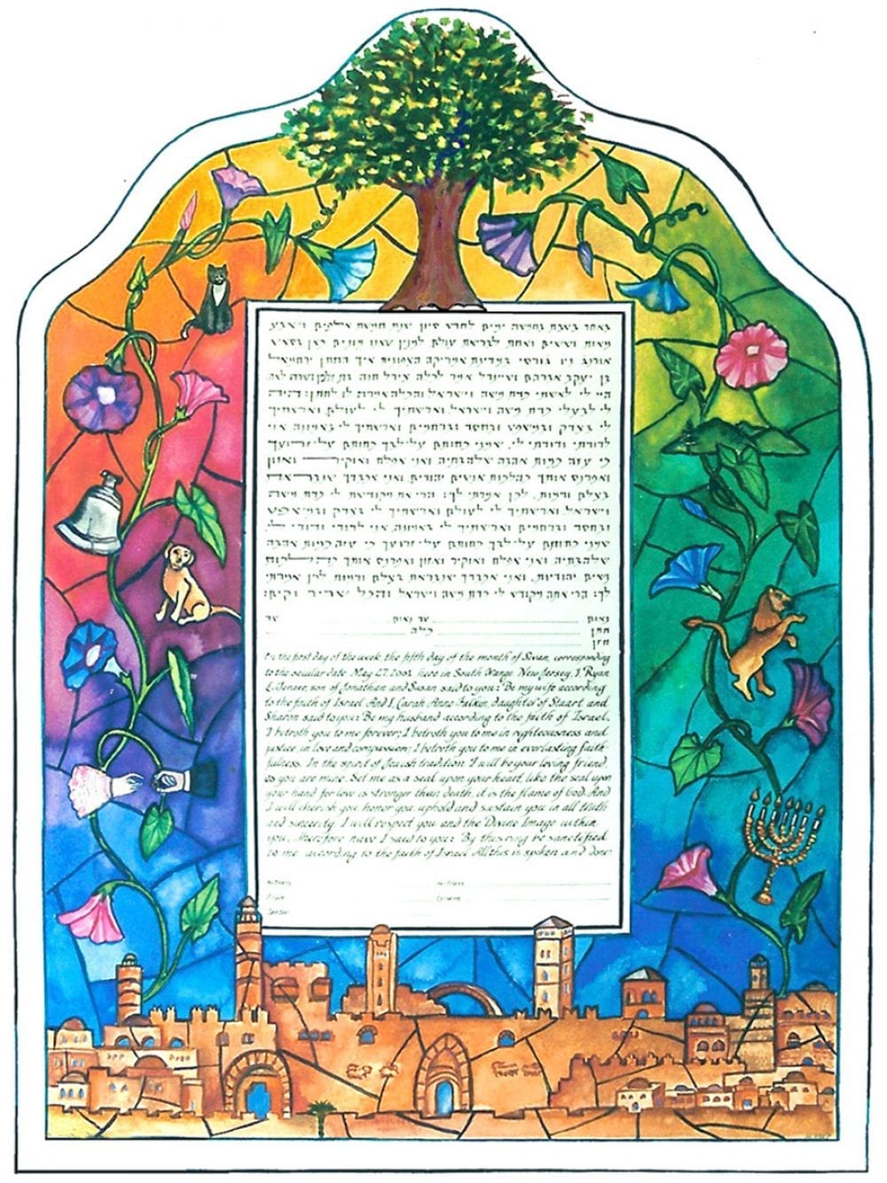 morning-glories-pets-ketubah