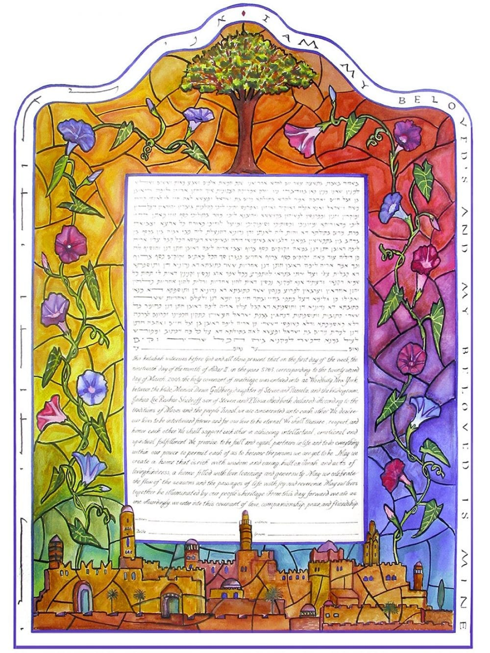 morning-glory-ketubah