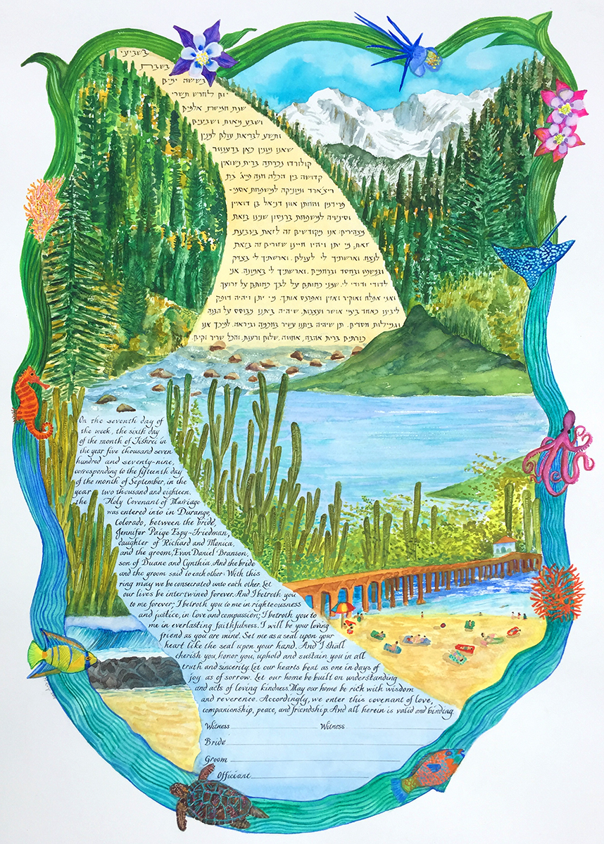 mountains-and-sea-ketubah