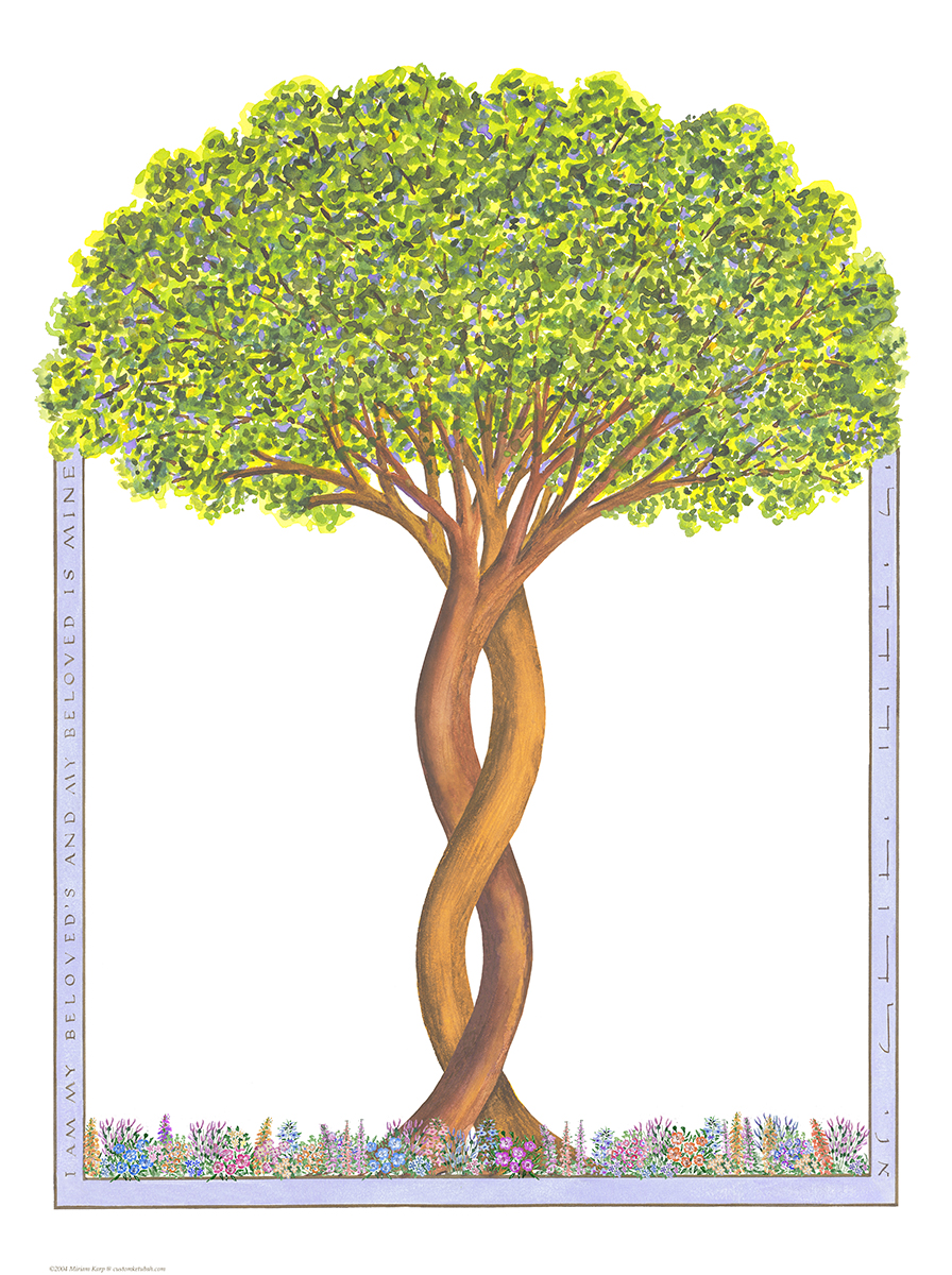 Intertwining Tree Ketubah print with Floral Border