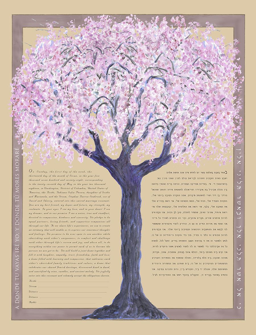 Cherry Tree 2 ketubah print