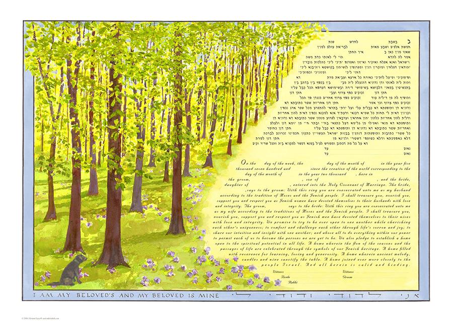 spring-woods-ketubah-print-dog