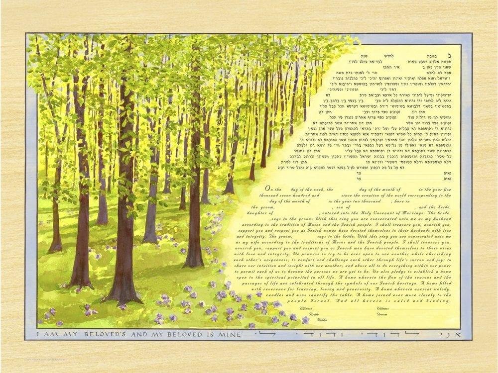 Spring Woods Ketubah Print on Maple Wood