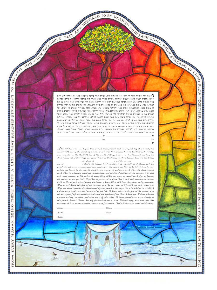 Beach-Stained-Glass-Ketubah-Print