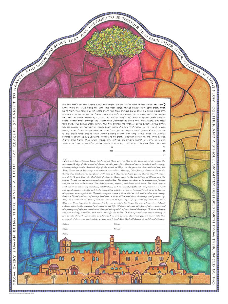 stained-glass-jerusalem-tree-ketubah-print