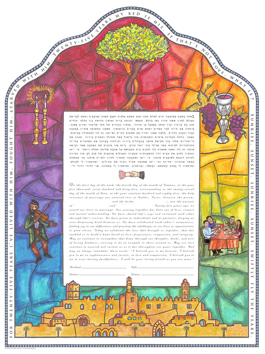 stained-glass-violin-ketubah-print