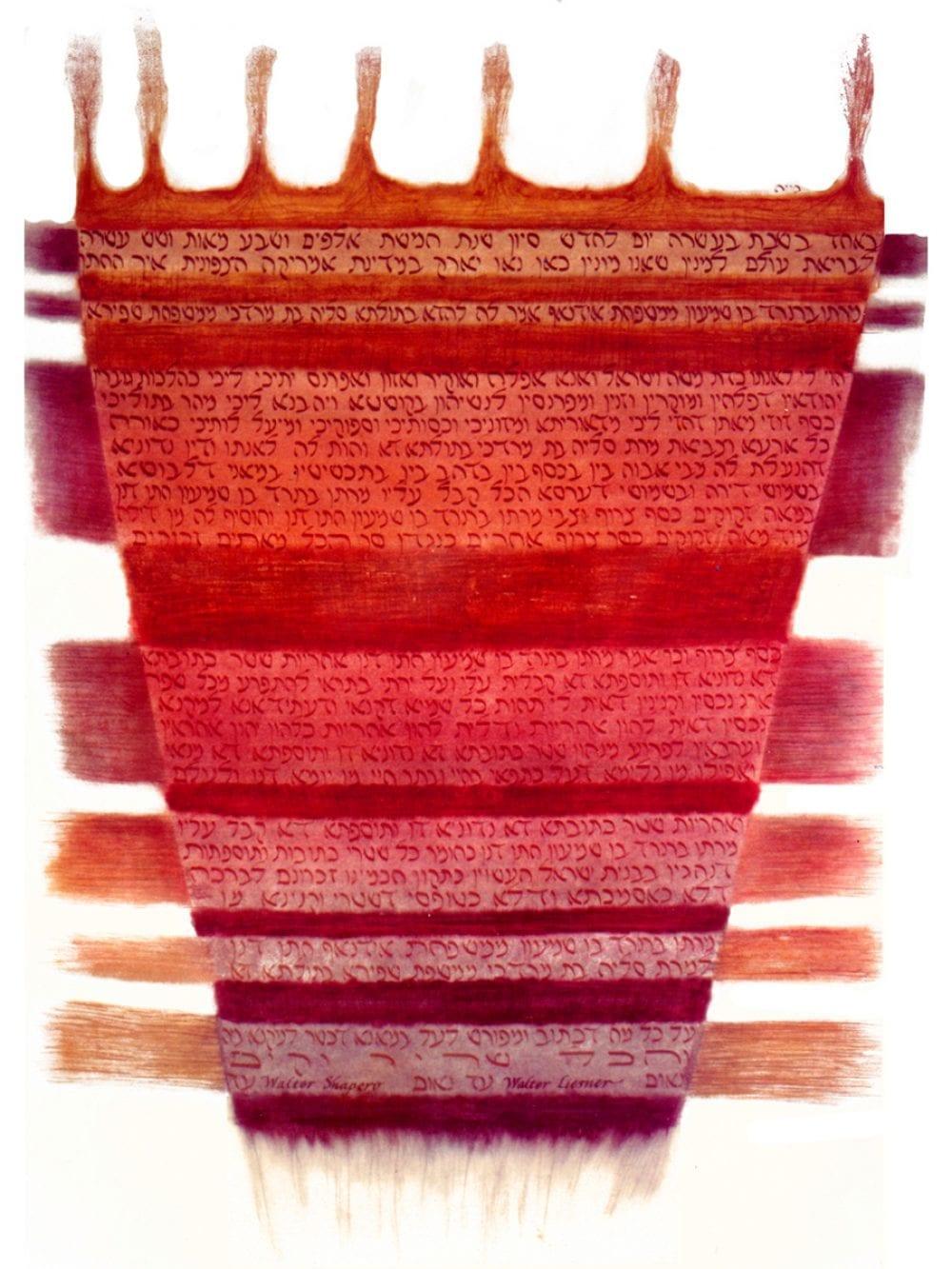 tallit-weaving-ketubah