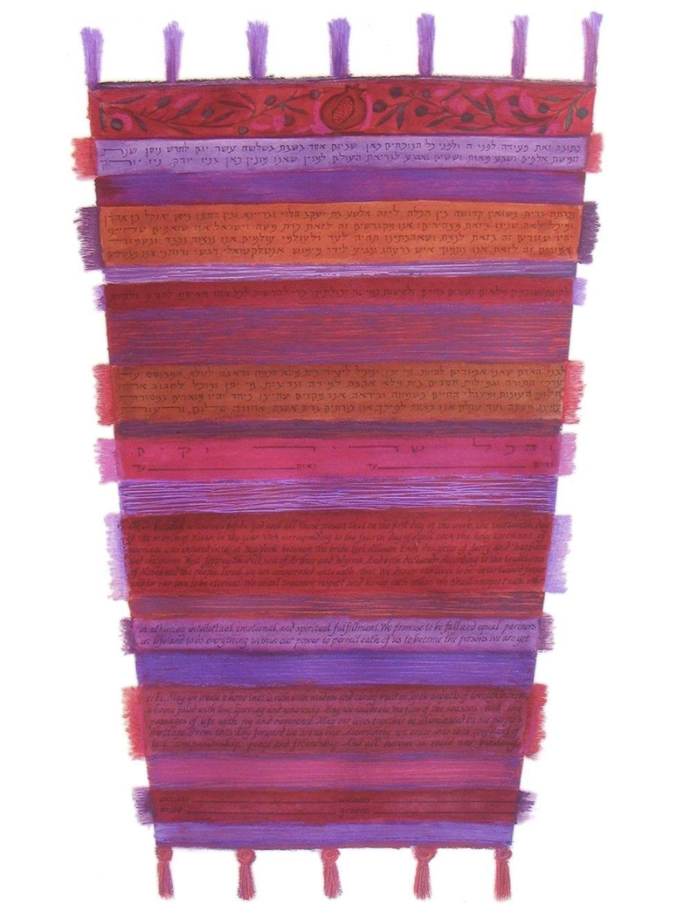 tallit-weaving-reds-purples-ketubah