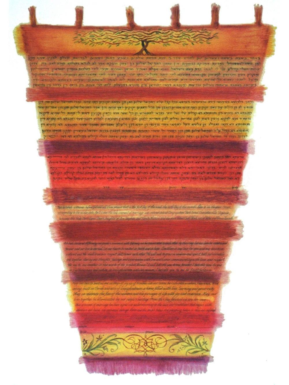 tallit-weaving-solomon-knot-ketubah