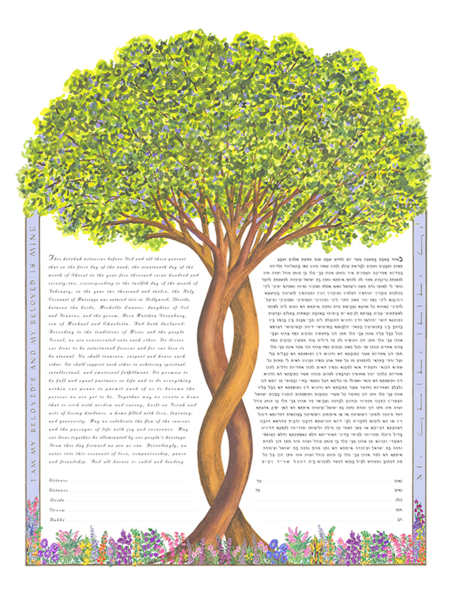 Intertwining-Tree-Ketubah-Preint-Floral-Border