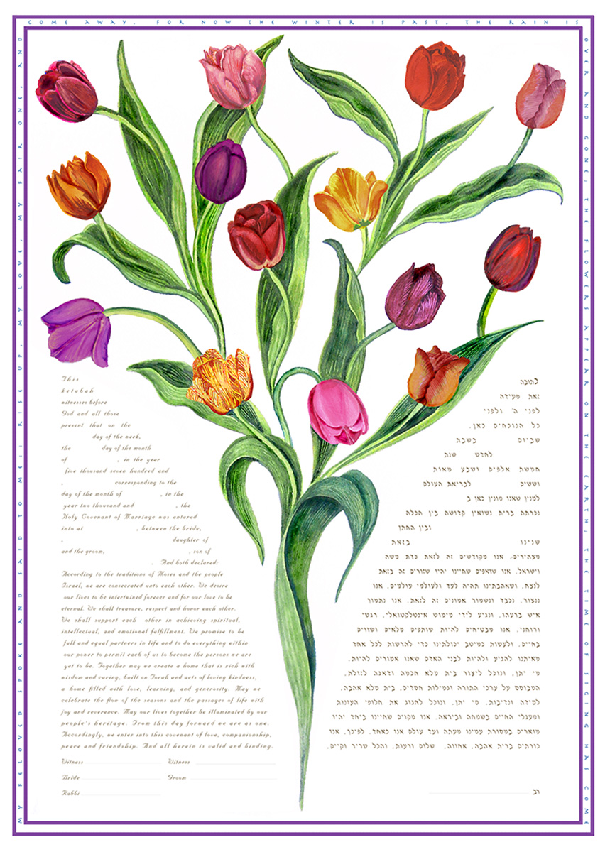 tulip-bouquet-ketubah-customized