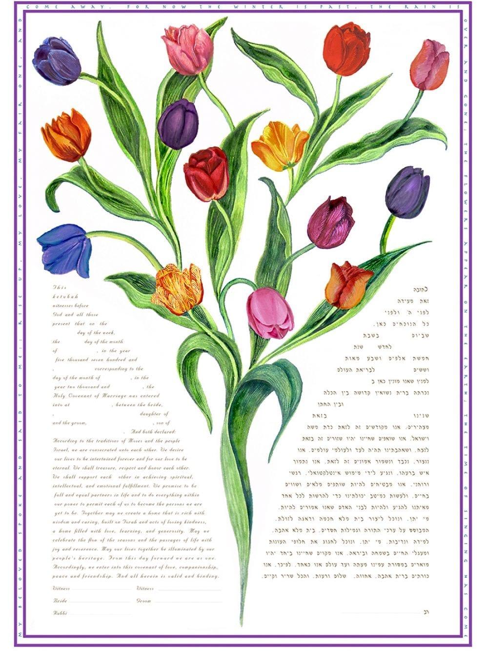 tulip-bouquet-ketubah-print