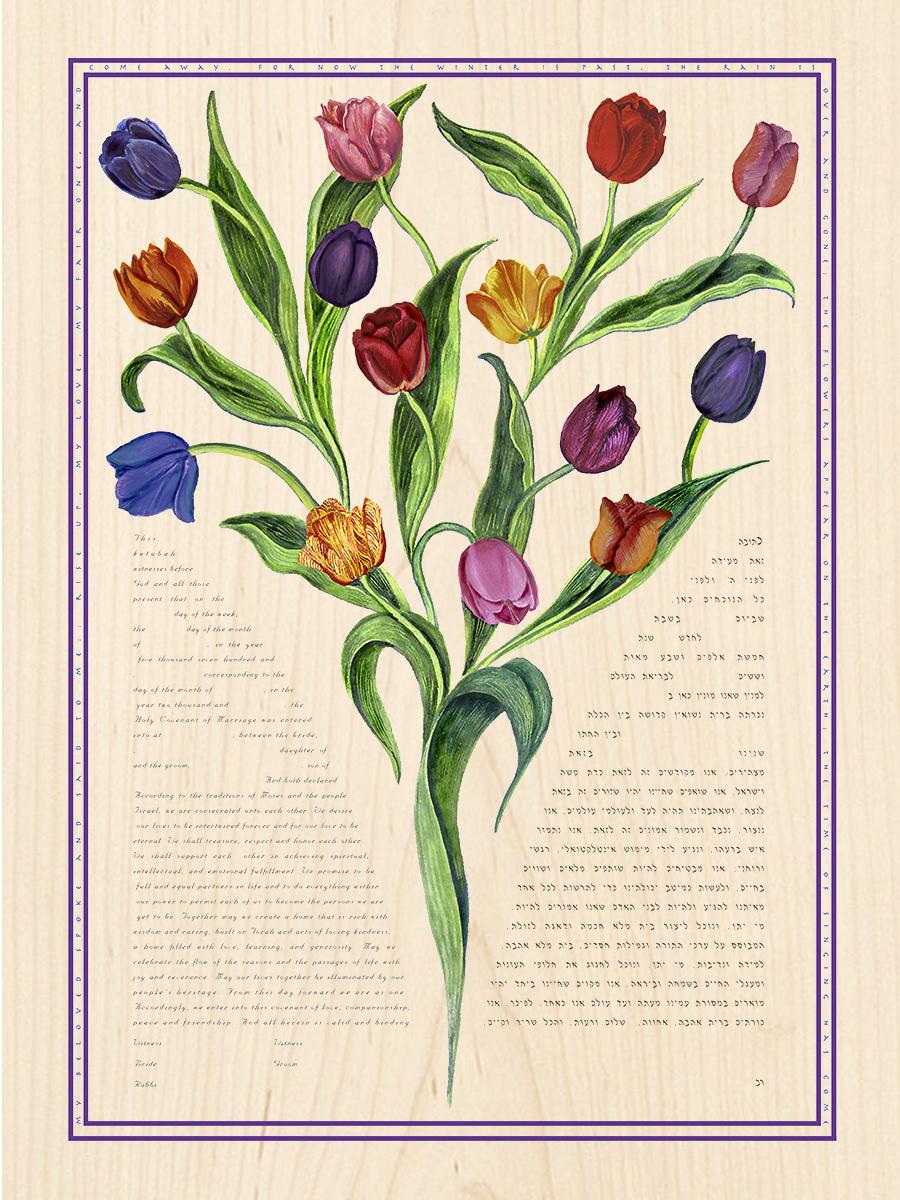tulip-bouquet--ketubah-print-maple-wood