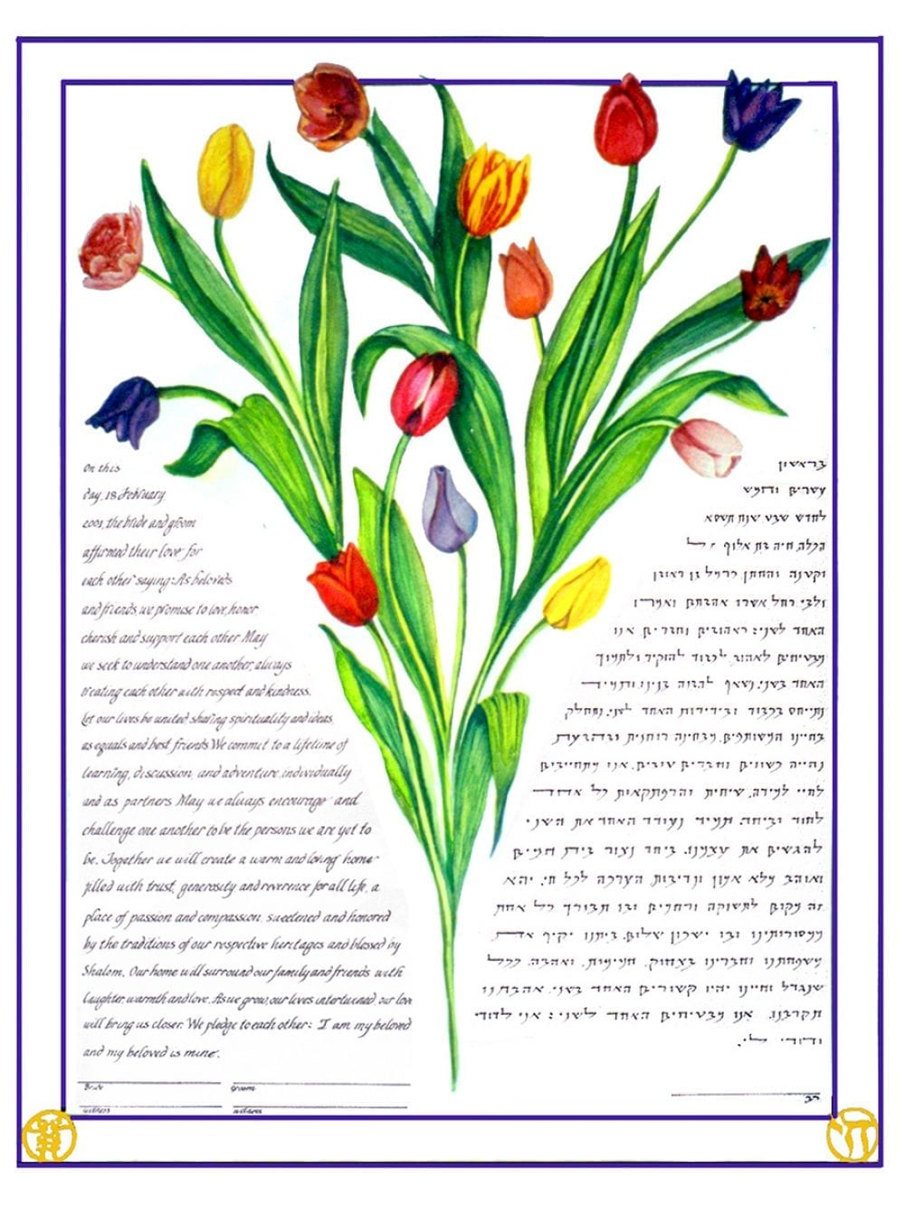 tulip-chai-ketubah