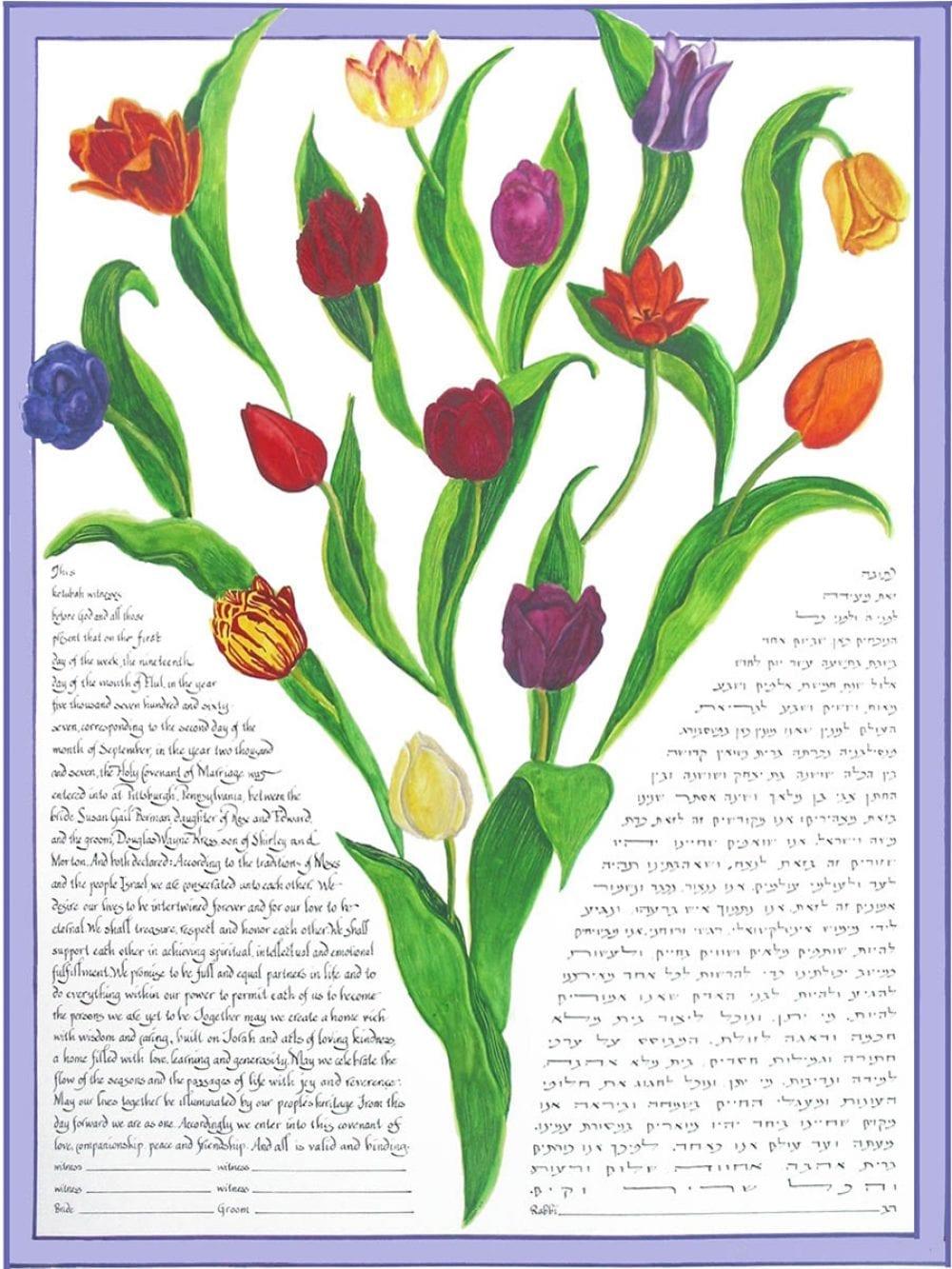tulip-lilac-border-ketubah