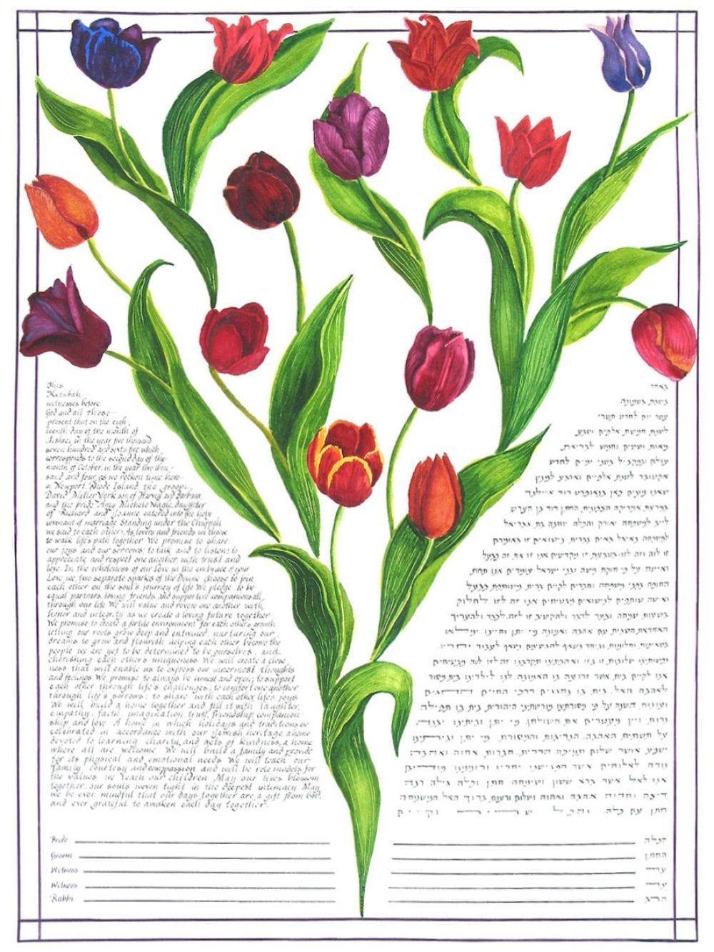 tulips-ketubah-reds