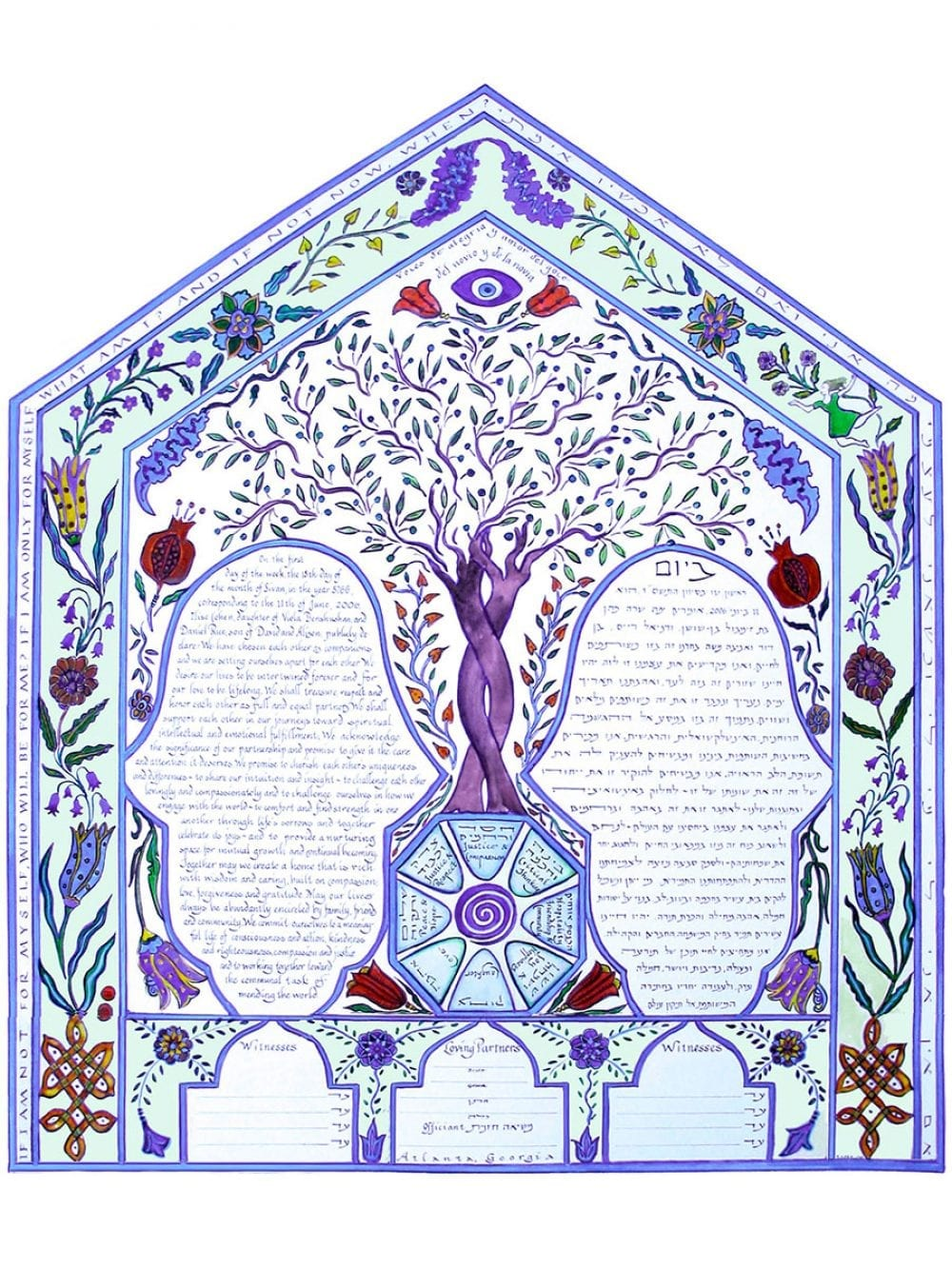 turkish-tiles-ketubah