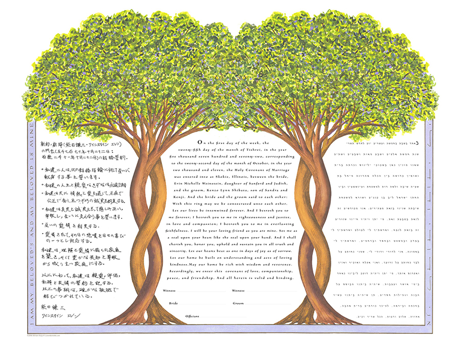 two-trees-ketubah-print-japanese