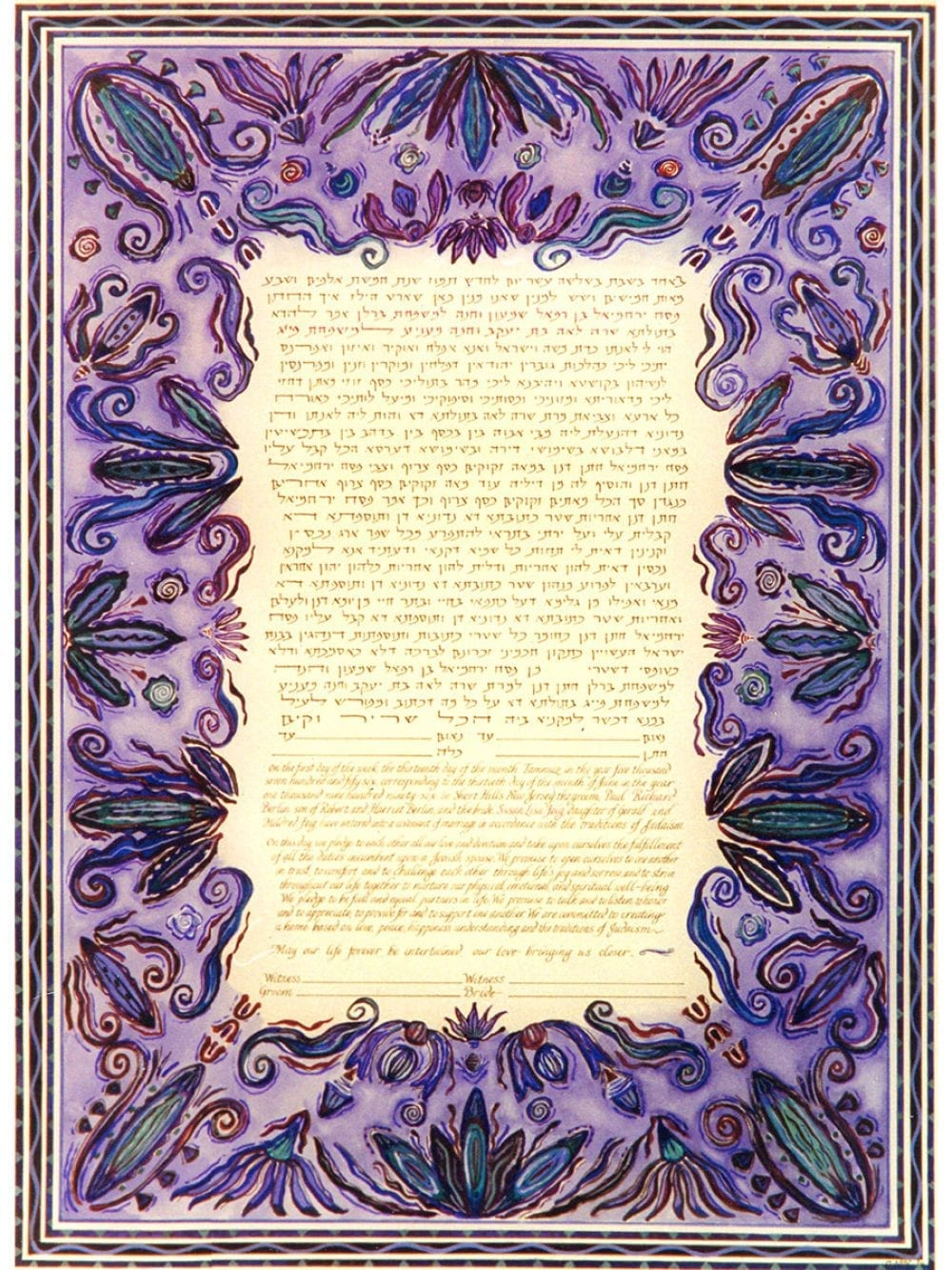 under-the-sea-custom-ketubah