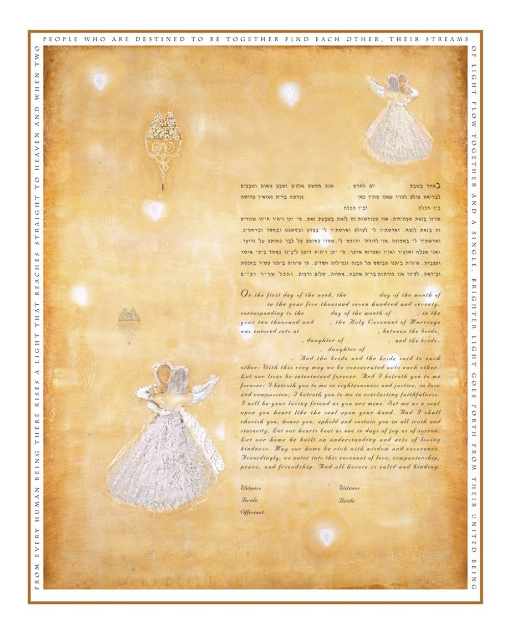 wedding-dance-print-2-brides