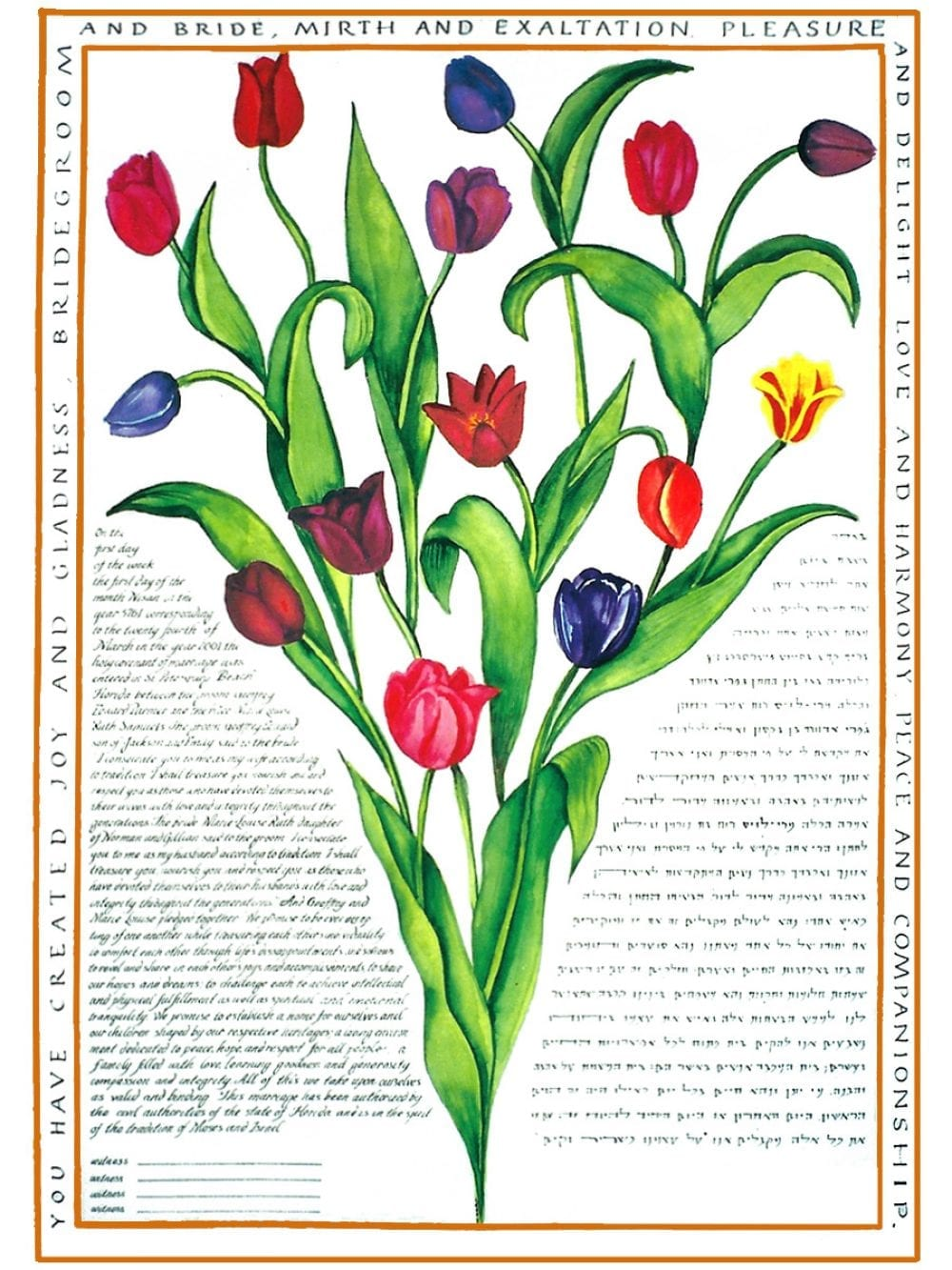 tulip-yellow-stripe-ketubah